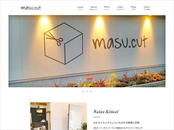 ホームページを公開しました。